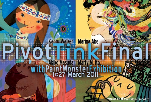 Tink Final with PMAS Exhibition DM