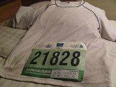 HongKong marathon ナンバカード