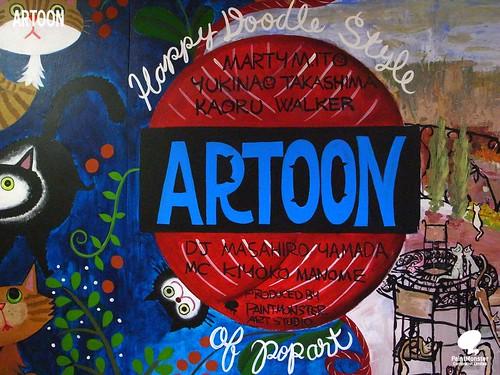 artoon_day6_08