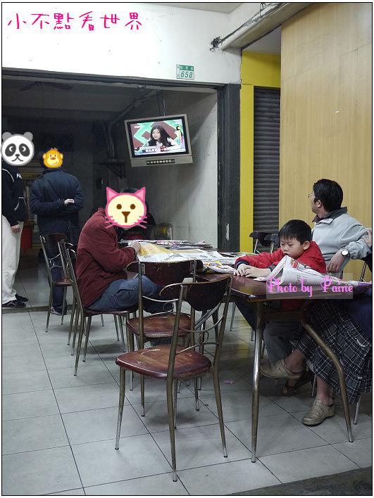 後甲圓環巧味鹹酥雞 (3).jpg