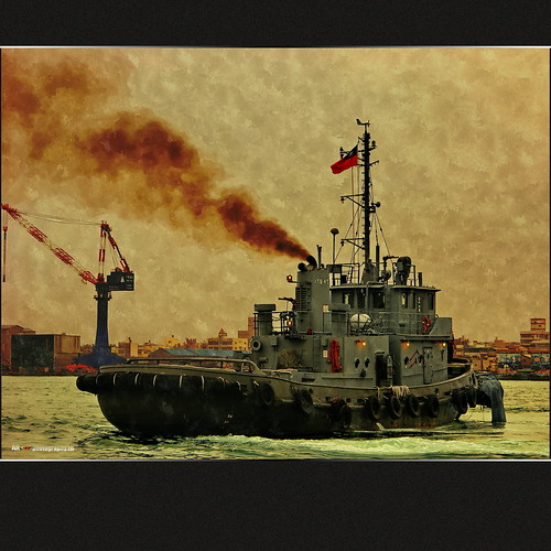 YTB-45 TugBoat...Rotation