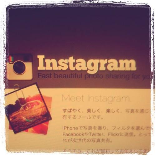 Instagram開始