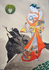 ATC614 - It's a long way down (tengds) Tags: orange cliff birds yellow atc cream geisha kimono obi papercraft handmadecard japanesecrest tengds japanesetextiledesign