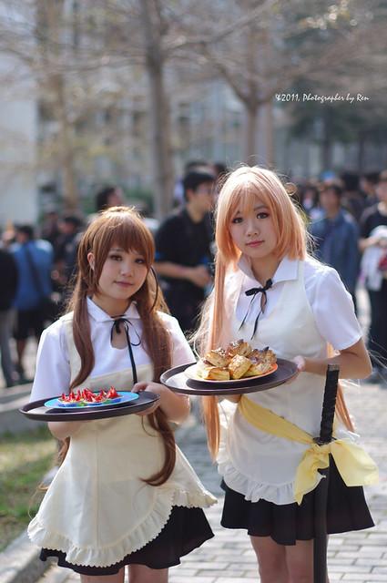 逢甲 cosplay day1