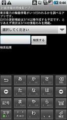 device010