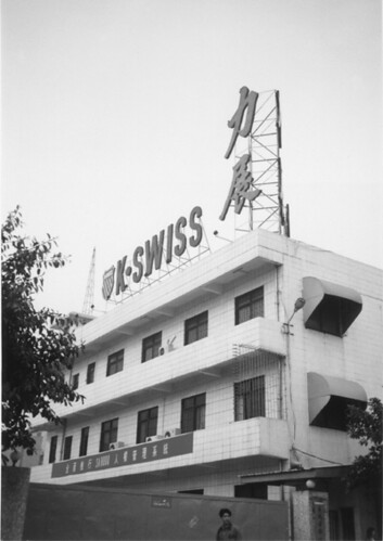 K-Swiss at Lizhan factory with SA8000 banner