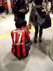 fund-raising #5 (Sasakei) Tags: japan geotagged football sapporo hokkaido soccer consadolesapporo prayforjapan geo:lat=43064349 geo:lon=141351118