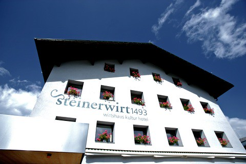Steinerwirt: the hip Zell am See hotel