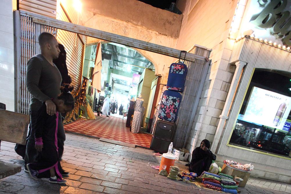 Jeddah-Paris 14