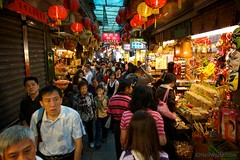 Jiufen Old Street 九份老街 (Taiwan Adventures) Tags: china old travel people history tourism shop night shopping asian souvenirs asia market weekend traditional crowd chinese scenic culture taiwan lifestyle historic adventure souvenir nightmarket buy vendor taipei guide lantern tradition 台灣 台北 sell tours teahouse guides cultural 九份 rueifang chineselanterns jiufen jioufen 九份老街 northerntaiwan jeofen rueifangtownship taiwanadventures