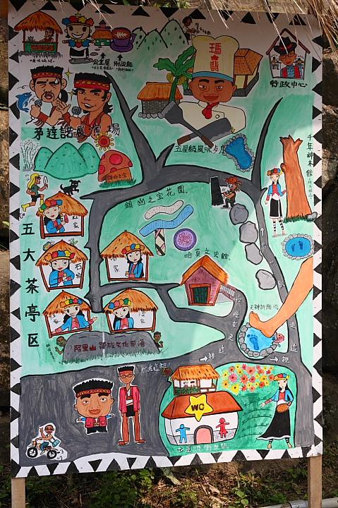 阿里山鄒族文化部落002