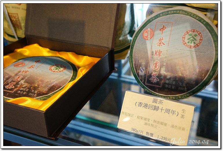 大溪茶廠 (27)