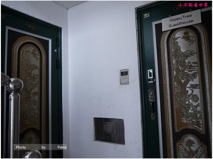 弘大開心樹Guesthouse 해피트리 게스트하우스 Happytree Guesthouse (9).JPG