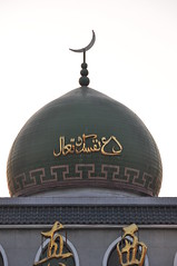 DSC_0125 () Tags:  mosque xian china cina moschea cinesimusulmani