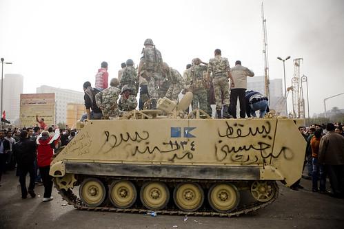 Tahrir Square ????? ???????