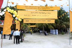 MK_GURAIDHOO5402 (Presidency Maldives) Tags: maldives mk guraidhoo localcouncil kguraidhoo presidencymaldives kaafuguraidhoo
