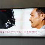 Docomo Vader thumbnail