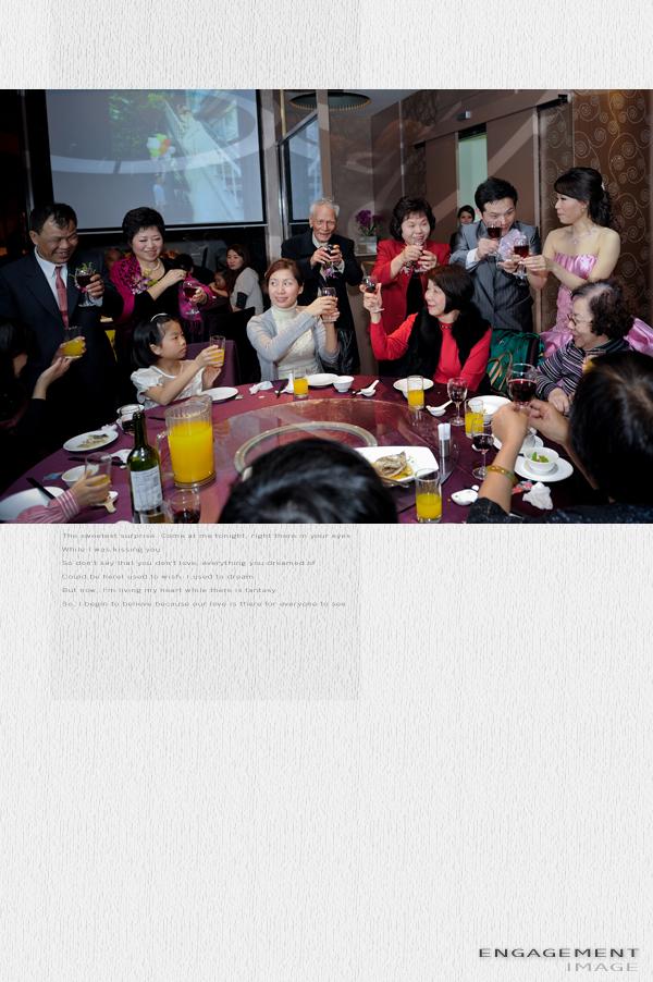 20110109book51