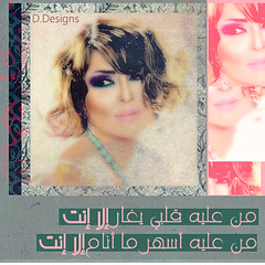 ! (DDesigns) Tags: nawal   nawaal
