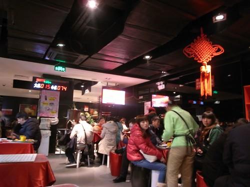 海底捞火锅店(长寿路店)