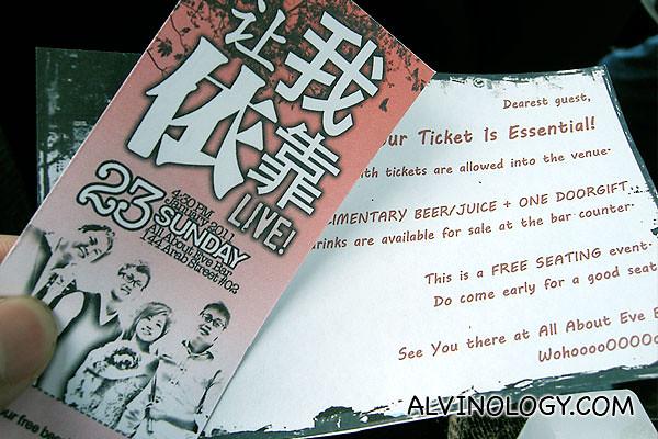 Ticket and invite