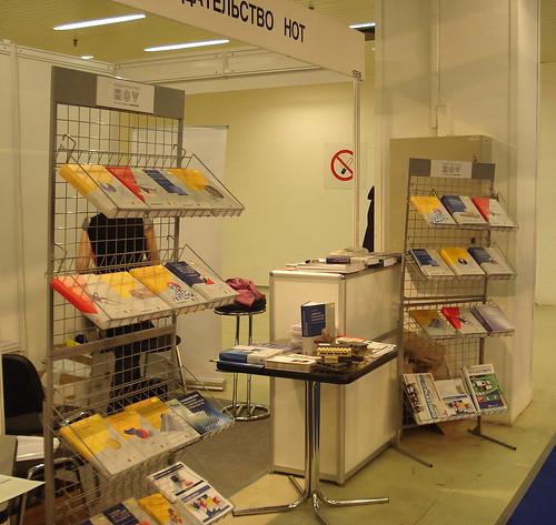 Interplastica_2011