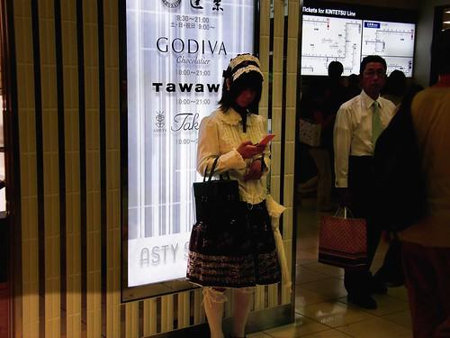 Estación de Kyoto