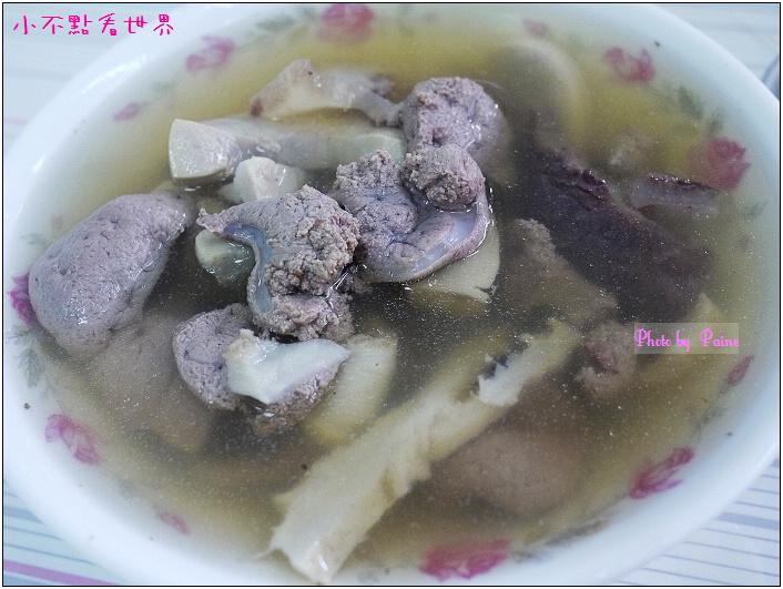 阿村牛肉湯 (5).jpg