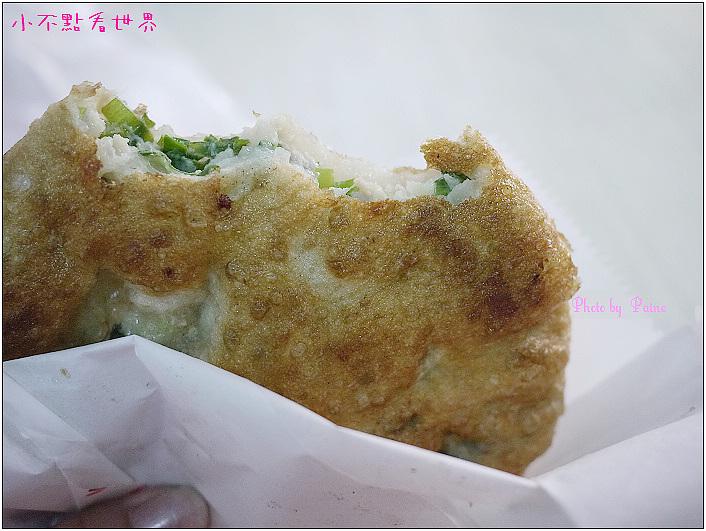 鄭記蔥肉餅 (11).jpg