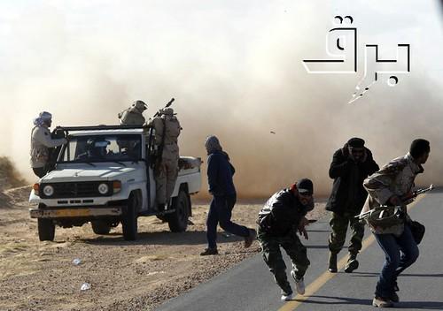 LIBYA/EAST