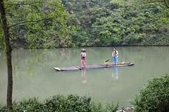 _72H2117 (H Sinica) Tags: china guilin  guanxi   gudong  bmabooraft
