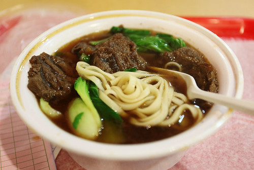 Beef stew noodle