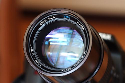 vivitar 90/2.5 vs. Leica APO 100/2.8