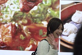 横山ルリカ 画像53