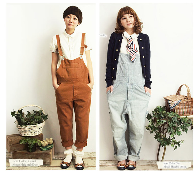Japanese Fashion Vintage Inspired Style