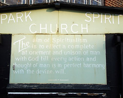 at onement (JudyGr) Tags: london church sign painted lettering guesswherelondon londonguessed spiritualist gwl guessedbyyersinia guessedbyyersiniaandbigmerv