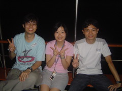 DSC04239 (Wicka Chan) Tags:  showhappy 2006