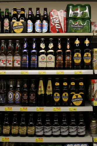 Beer selection at the supermarket