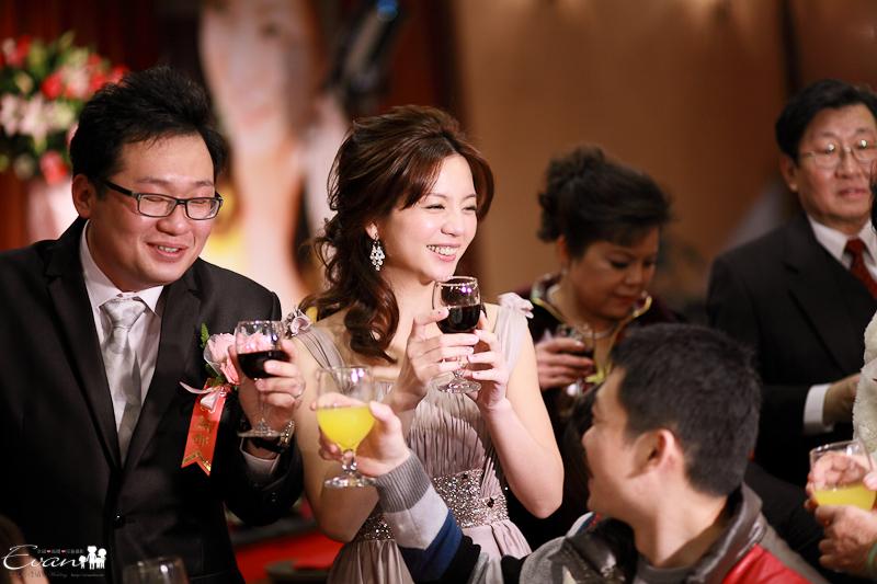 [婚禮紀錄]紀凱與惠玉 婚禮喜宴紀錄-131