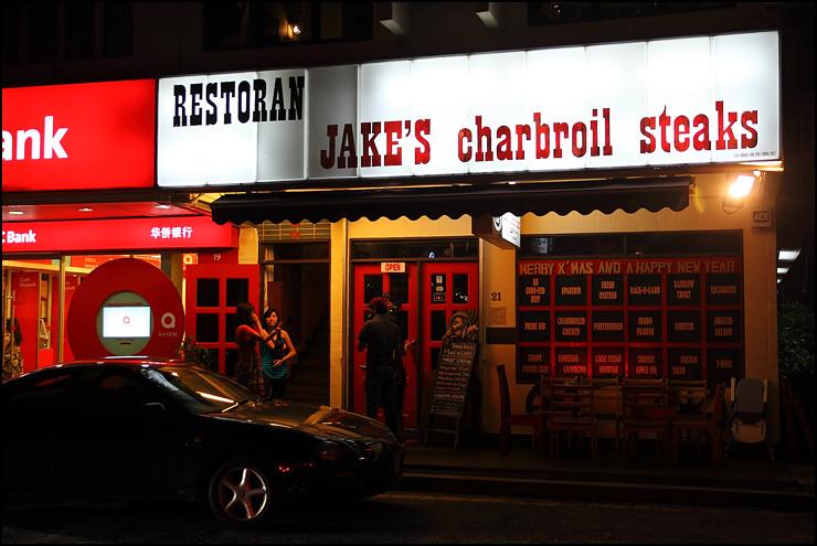 jakes-charbroil-steaks