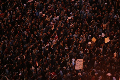 People Against Mubarak