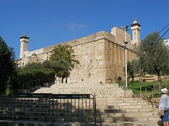 Tombs of the Patriarchs at Hebron (Seetheholyland.net)