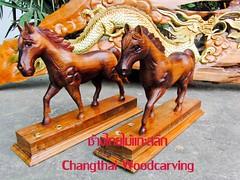 ม้าไม้แกะสลัก_ช้างไทยไม้แกะสลัก_changthaiwoodcarving