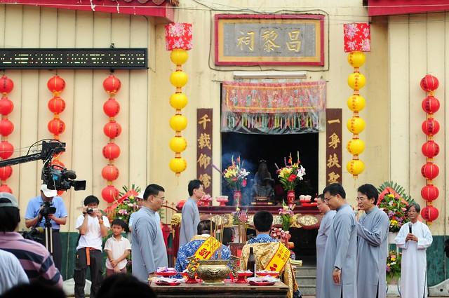 2010昌黎祠韓愈文化祭系列活動-三獻禮祭典儀式