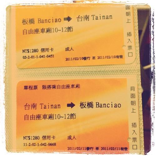 台南24小時