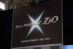 toyota MARK X ZiO 発表会