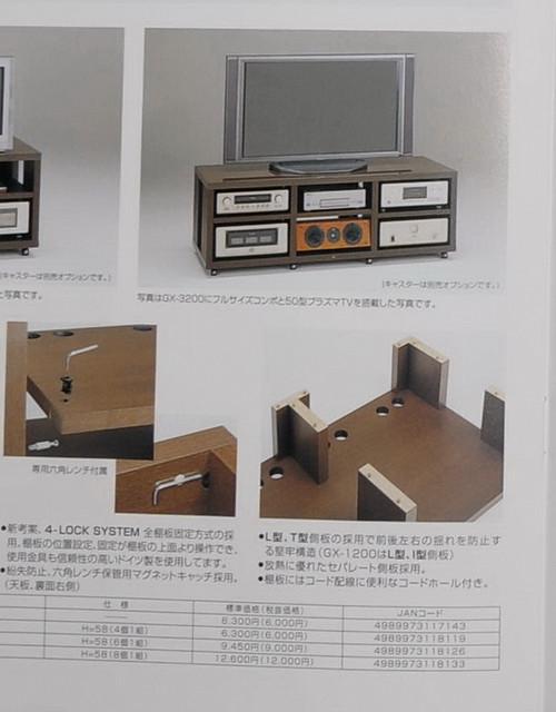 Thanh lý kệ giàn máy, kệ tivi, kệ amply, tủ kệ CD, chân loa wakatsuki nhật bản - 23