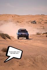 Nasser Al Attiyah - Second round ( Khaled albakr ~) Tags: eye hail canon nikon rally ii 7d 5d 50 70200  d3   500d  2011  d90    550d d80        450d    d3x    d3000   d3s      d300s d7000