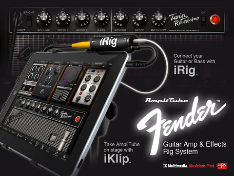 Amplitube Fender:メイン画面