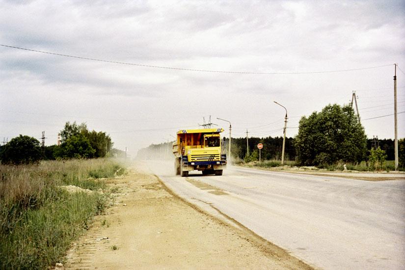 афанасьевский карьер фото ваш любимый город
